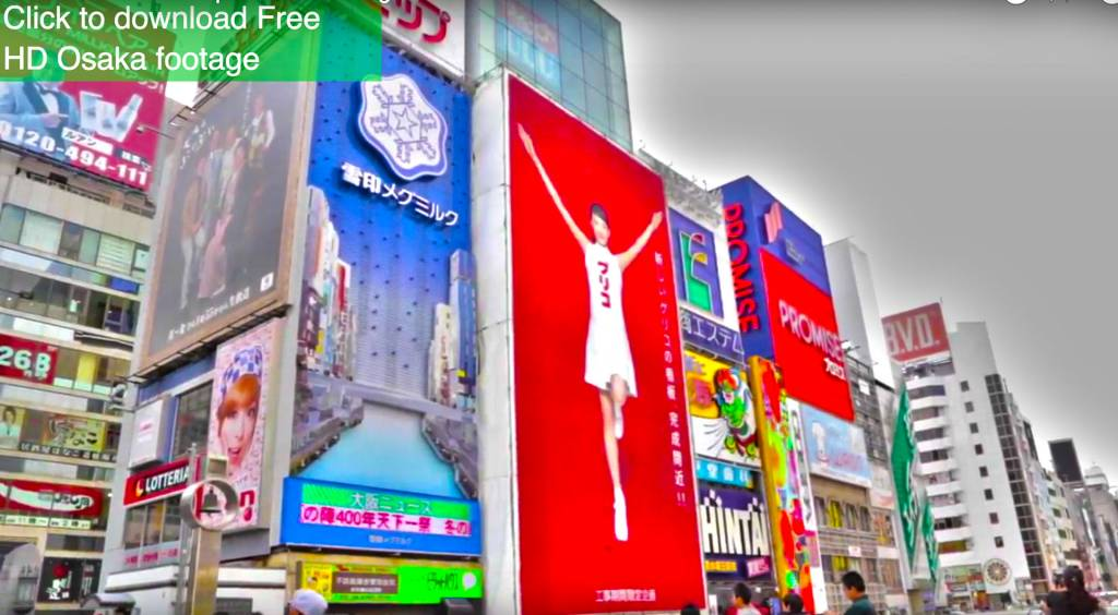 Free Osaka Footage