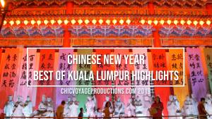 free chinese new year footage