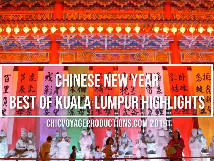 Free Chinese New Year Footage 2020