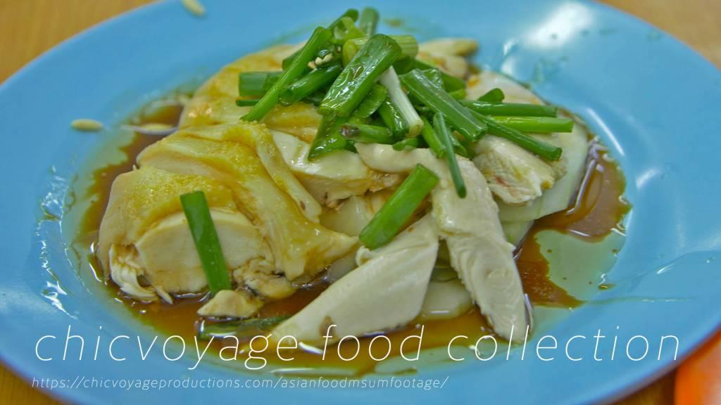 Asia dimsum food footage